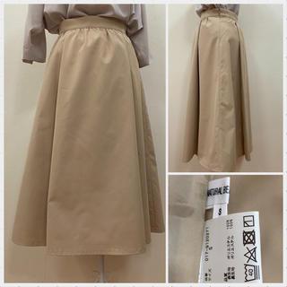 NATURAL BEAUTY BASIC -  NATURAL BEAUTY BASIC  ミモレ丈スカート