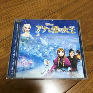 アナトユキノジョオウ(アナと雪の女王)の「アナと雪の女王」オリジナル・サウンドトラック 英語(キッズ/ファミリー)