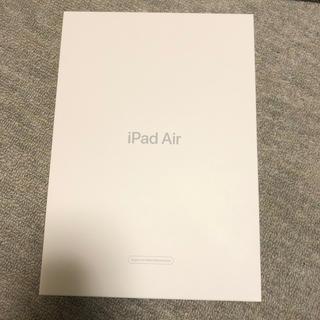アップル(Apple)の【torico様専用 】Ipad air3 整備済品 wifi 64GB (タブレット)