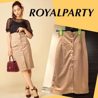 ROYAL PARTY - 【美品!】ROYALPARTY♡2019秋発売スカート