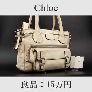 クロエ(Chloe)の【限界価格・送料無料・良品】クロエ・ハンドバッグ(エディス・B109)(ハンドバッグ)