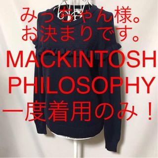 マッキントッシュフィロソフィー(MACKINTOSH PHILOSOPHY)の★MACKINTOSH PHILOSOPHY/マッキントッシュフィロソフィー★(ニット/セーター)