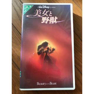 Disney - VHS ビデオテープ 美女と野獣