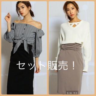 【セット販売!】ROYALPARTY♡シャーリングベルトカットスカート