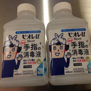 Biore - ビオレU 手指の消毒液 2本セット