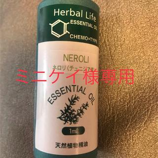 セイカツノキ(生活の木)の生活の木 エッセンシャルオイル ネロリ2本セット(エッセンシャルオイル(精油))