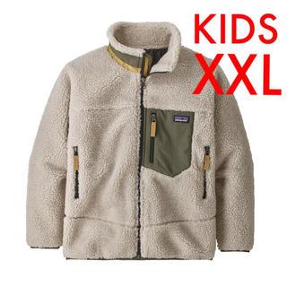 patagonia - 新品 パタゴニア キッズ レトロx ジャケット xxl