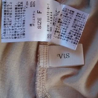 ヴィス(ViS)のVis 長袖Tシャツ∗︎*゚(Tシャツ(長袖/七分))