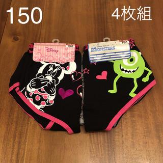 Disney - 新品 ディズニー マイク ミニー ショーツ 女子 パンツ ショーツ 150