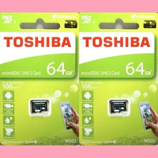 トウシバ(東芝)の2枚セット 東芝 microSDカード 64GB(PC周辺機器)