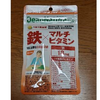 アサヒ - 【新品未開封】ディアナチュラ 鉄×マルチビタミン サプリメント 60日分