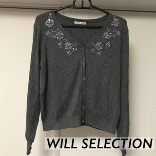 WILLSELECTION - WIISELECTION ビジュー カーディガン グレー 花