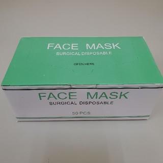 マスク FACEMASK インフルエンザ コロナウイルス 風邪 花粉 対策