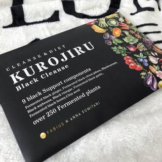 FABIUS - KUROJIRU 新品未開封
