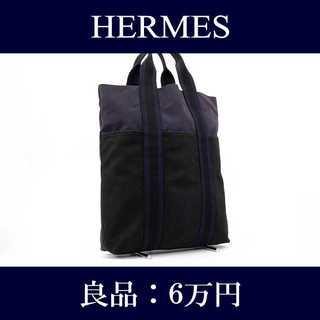 エルメス(Hermes)の【限界価格・送料無料・良品】エルメス・トートバッグ(フールトゥ・J016)(トートバッグ)