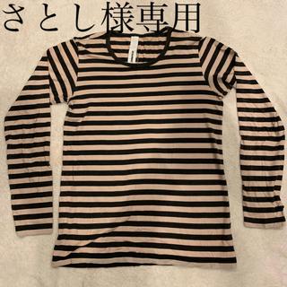 アタッチメント(ATTACHIMENT)のアタッチメント ボーダーロングスリーブT サイズ3(Tシャツ/カットソー(七分/長袖))