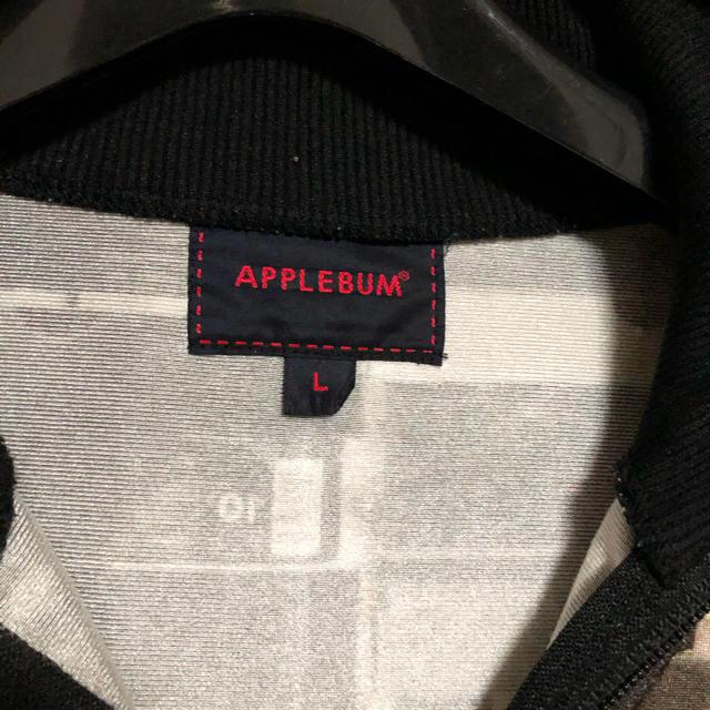 APPLEBUM(アップルバム)の【希少】APPLEBUM ジャージ メンズのトップス(ジャージ)の商品写真