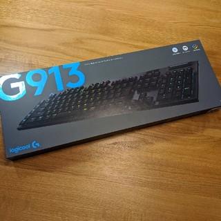 Logicool G ゲーミングキーボード ワイヤレス G913-CK