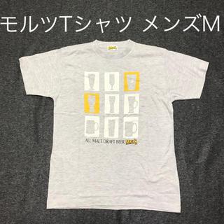 サントリー(サントリー)のモルツTシャツ メンズM 霜降りグレー(Tシャツ/カットソー(半袖/袖なし))