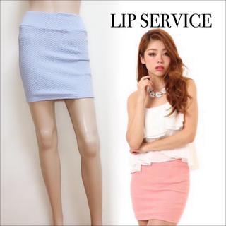 LIP SERVICE - LIP SERVICE ハイウエスト スカート♡リゼクシー エゴイスト