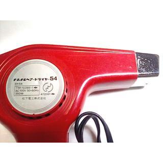 パナソニック(Panasonic)のナショナルヘアードライヤー54 EH-54 昭和レトロ!(ドライヤー)