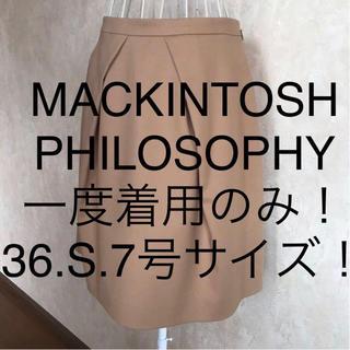 マッキントッシュフィロソフィー(MACKINTOSH PHILOSOPHY)の☆MACKINTOSH PHILOSOPHY/マッキントッシュフィロソフィー☆(ひざ丈スカート)