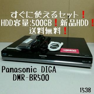 Panasonic - すぐに使えるセット❗500GB新品HDD❗Panasonic DMR-BR500