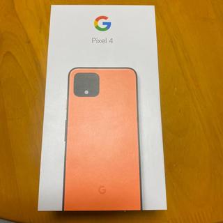 ANDROID - Google Pixel 4 64G オレンジ 新品未使用SIMフリー