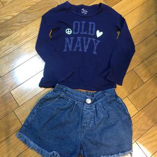 オールドネイビー(Old Navy)のオールドネイビー ロンT デニムパンツ(Tシャツ/カットソー)