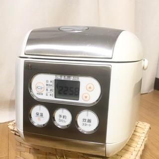 SANYO - SANYO マイコンジャー炊飯器 ホワイトベーシック ECJ-LS30(WB)