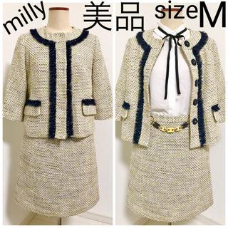 ミリー(Milly)の美品 milly ツイード スーツ セットアップ ジャケット スカート(スーツ)