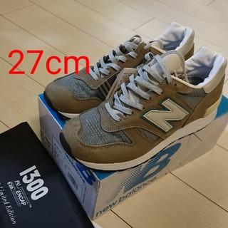 New Balance - 【希少サイズ】 New Balance M1300JP3  27.0㎝