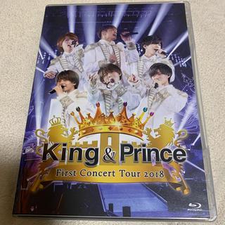 ジャニーズ(Johnny's)のKing&Prince DVD(ミュージック)