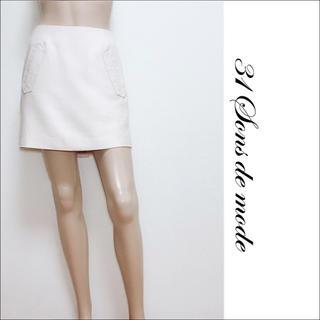 トランテアンソンドゥモード(31 Sons de mode)の31 Sons de mode コンサバ系♡スカート♡レッセパッセ ノーブル(ミニスカート)