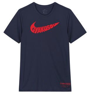 アンダーカバー(UNDERCOVER)のNike NRG Na SS Tee Gyakusou M undercover(Tシャツ/カットソー(半袖/袖なし))