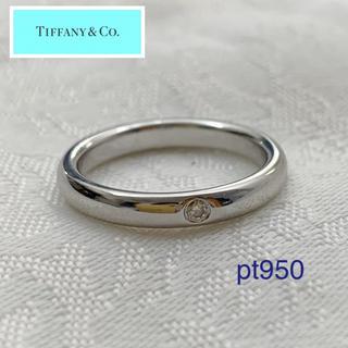 Tiffany & Co. - TIFFANY ✨ ティファニー pt950 スタッキングバンドリング
