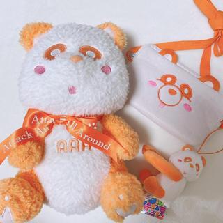 AAA - AAA♥ え~パンダ オレンジ 橙 3点セット