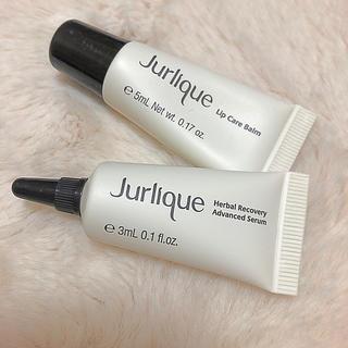 ジュリーク(Jurlique)の未使用⭐︎ジュリーク リップバーム&セラム(リップケア/リップクリーム)