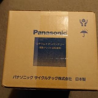 パナソニック(Panasonic)のNKY452B02B  パナソニック 電動アシスト自転車バッテリー(パーツ)