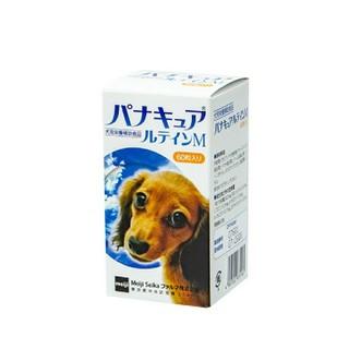 送無料!新品パナキュア ルテインM60粒犬サプリ目健康食品 眼 健康用品介護用品