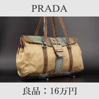 PRADA - 【限界価格・送料無料・良品】プラダ・ショルダーバッグ(パイソン・A633)