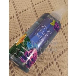 バスアンドボディーワークス(Bath & Body Works)のムーンライトパス ミスト ベビーパウダーの香り(その他)