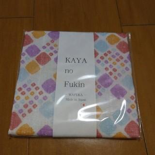 KAYA no Fukin ふきん