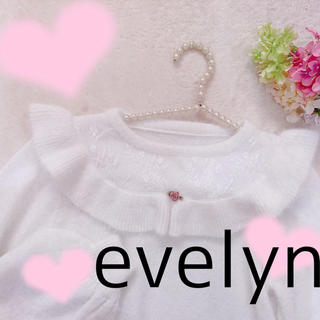 evelyn - 新品タグ付き💕evelyn💕ニット💕