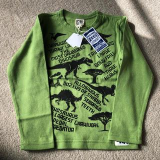 F.O.KIDS - 新品 f.oキッズ 恐竜 長袖Tシャツ 120