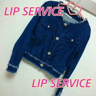 LIP SERVICE - LIP★ビジュー★デニムJK★Rady*リエンダ*リゼクシー*ロイヤルパーティー
