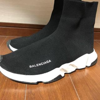 Balenciaga - バレンシアガ  スピードトレーナー 26.0cm  EUサイズ41
