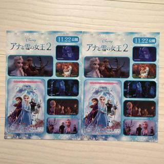 ディズニー(Disney)の最安値❗️アナ雪 映画 ステッカー シール 2枚セット!(ステッカー)