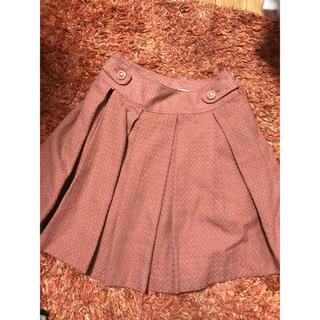 プーラフリーム(pour la frime)の丸井購入!スカート(ひざ丈スカート)