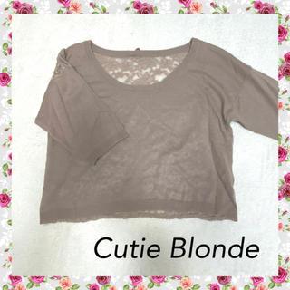 キューティーブロンド(Cutie Blonde)の❤️フェミニンな印象で可愛く❤️キューティブロンド カットソー(ニット/セーター)